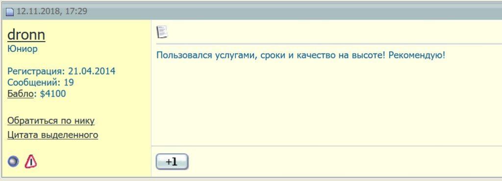 Перевод английского текста на русский язык