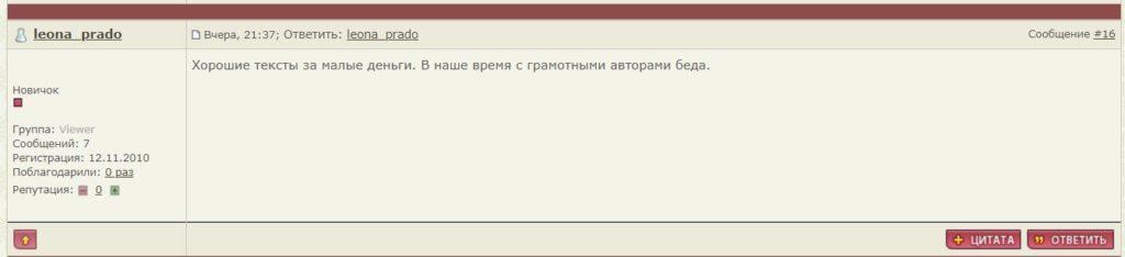 Английский рерайт текстов для MFA сайтов