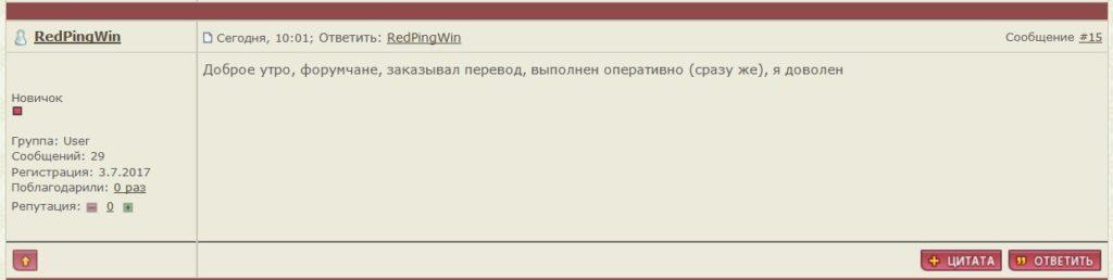 Перевод текста с русского на английский язык