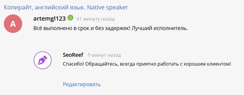 Перевод текста казино тематики с русского на английский