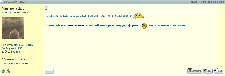Marmeladov