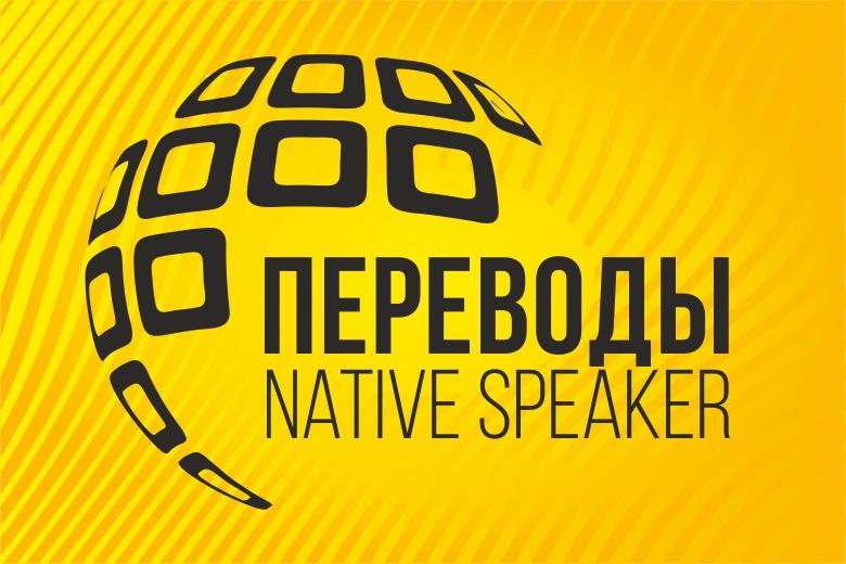 услуги переводчика с английского на русский