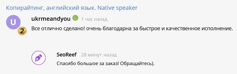 Перевод и рерайт текста на английский язык